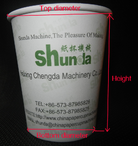 Ultrasonic Double Hot air Paper Coffee Cup Making Machine 100 pcs/min 12 KW