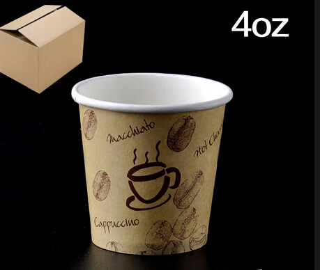 Intelligent Small Disposable Paper Cup Making Machine With Electricity Heating System
