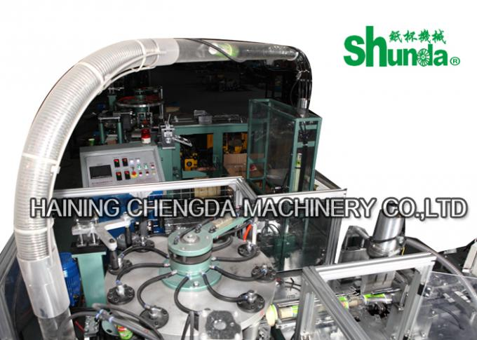 Single / Double PE Coated Paper Cup Inspection Machine with Touch screen paper cup making machine