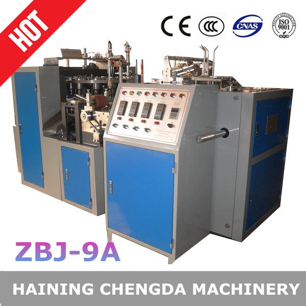 Full Automatic Paper Cup Making Machine High Speed For Making Coffee Cup