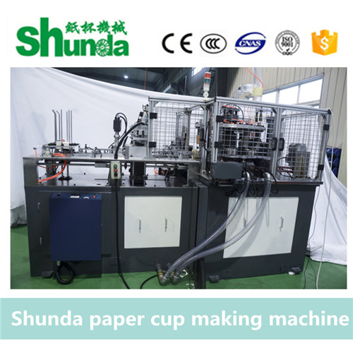 High Power Disposable Paper Cup Making Machine/automatic paper cup forming machine