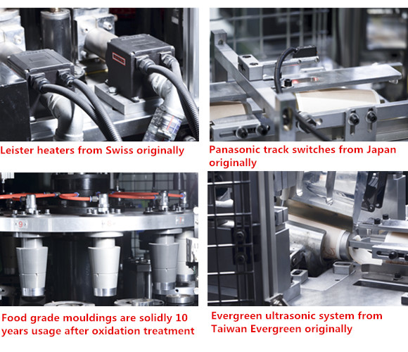 Automatic Paper Cup Machine, automatic high speed cold and hot paper cup making machine