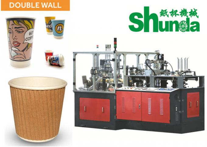 Blue Double Wall Paper Cup Machine , PLC Paper Cup Production Machine