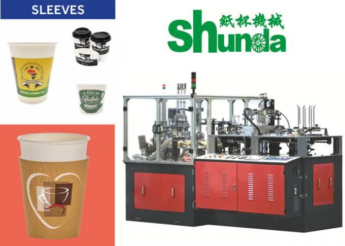 High Speed Sleeves Wall Paper Cup Forming Machine Automatic Double Wall