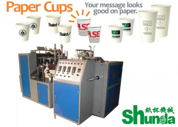 Automatic Eletricity Heating Paper Cup Machine For Singe PE Coated Paper Fan With Normal Speed 45-50 PCS