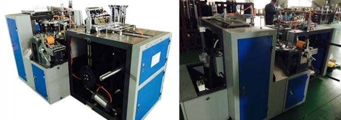 Fully Automatc Disposable Paper Cup Making Machine High Speed Paper Cup Machine With Electronic Heating System
