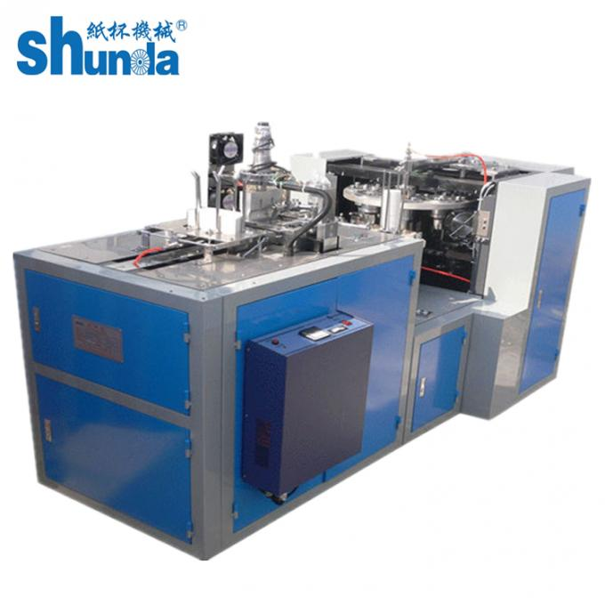 50HZ 4.8KW Paper Cup Forming Machine , Single Or Double PE Paper Cup Making Machine Hot Or Cold Drink Cups