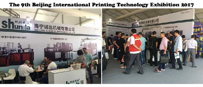 Restaurant Use Printed Disposable Paper Noodle Box Forming Machine