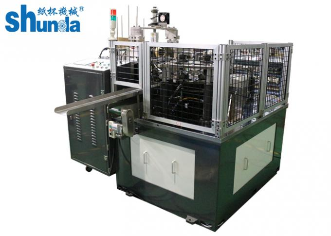 High efficient PLC control automatic paper lid forming macine for paper cup and paper bowl