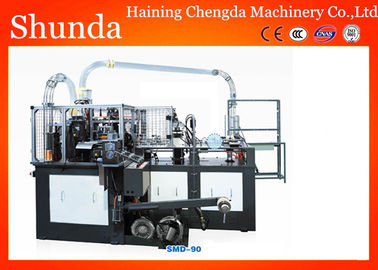 China High Efficiency Fully Automatic Paper Cup Making Machine Three Phase supplier