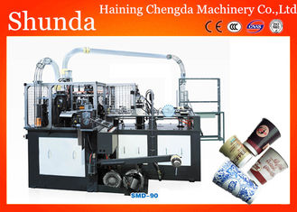 China Durable High Speed Paper Cup Machine With Automatic Counting System supplier