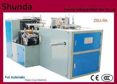 China Durable Automatic Paper Cup Machine Eletricity Heating 45 - 50 Pcs supplier