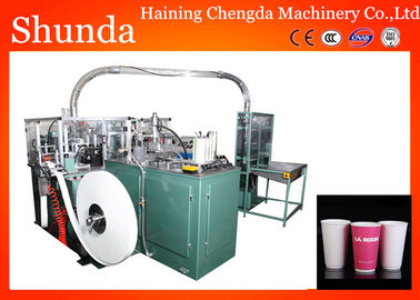 China High Speed Automatic Cup Making Machine With Switzerland Hot Air System supplier