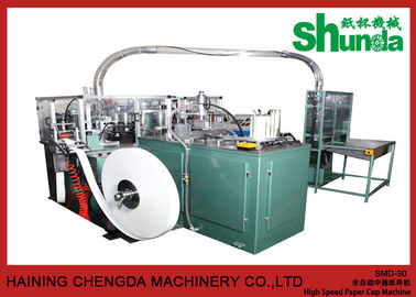 China Fully Automatic High Speed Paper Cup Machine 0.5M³ / Min 4 Tons supplier