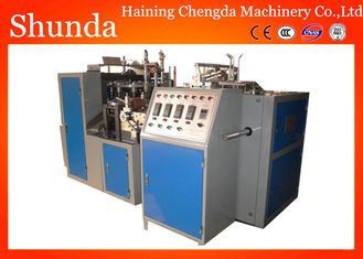 China Fully Automatc Disposable Paper Cup Making Machine High Speed Paper Cup Machine With Electronic Heating System supplier
