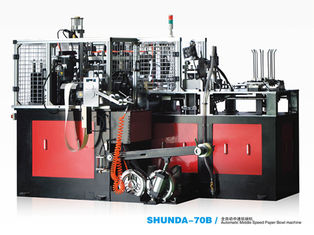 China High Speed Paper Bowl Making Machine 60HZ 12KW With Hot Air Sealing supplier
