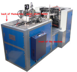 China High Efficiency Automatic Paper Cup Machine , 1.5 Ton Paper Cup Making Machine supplier