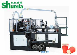 China Disposable High Speed Paper Cup Making Machine With Automatic Counting System supplier