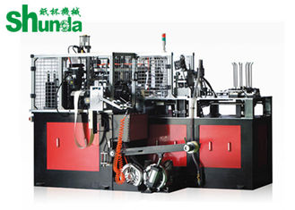 China High Efficiency Middle Speed Automatic Cup Making Machine 60HZ / 50HZ supplier