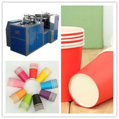 China Paper Coffee Cup Making Machine, qualitfied 3 year warranty paper cup making machine supplier