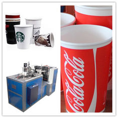 China Automatic Paper Coffee Cup Making Machine,hot drinks and cold drinks,2-32oz,ultrasonic sealing supplier
