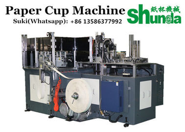 China Ultrasonic Double Hot air Paper Coffee Cup Making Machine 100 pcs/min 12 KW supplier