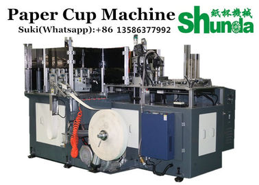 China Single / Double PE Coated Paper Disposable Cup Making Machine 60HZ 380V / 220V supplier