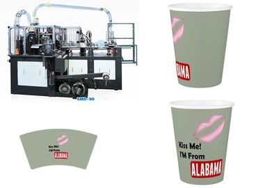 China Automatic Paper Cup Machine,automatic paper cup machine 100cups/min ultrasonic sealing leister heaters supplier