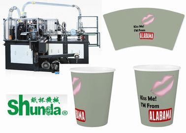 China Automatic Paper Cup Machine, automatic paper tea cup coffee cup making machine 100cups/min supplier