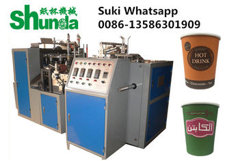 China Intelligent Small Disposable Paper Cup Making Machine With Electricity Heating System supplier