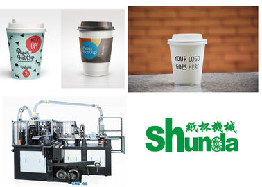 China Automatic Paper Cup Machine, automatic high speed cold and hot paper cup making machine supplier