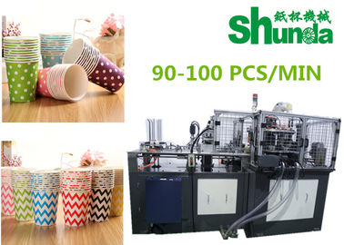 Gray Paper Coffee Cup Making Machine High Speed 90 - 100 Pcs / Min