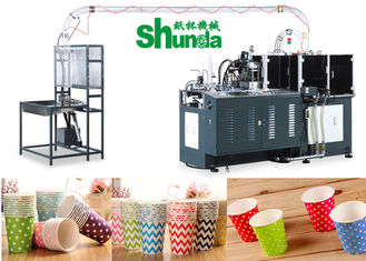 China Full Automatic Disposable Paper Cup Making Machine 380V 60HZ 12KW supplier