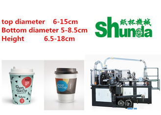 China Automatic Paper Cup Machine,Ultrasonic High Speed Automatic Paper Cup Machine 50000cups daily supplier