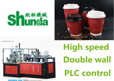 China Durable Ice Cream / Coffee High Speed Paper Cup Machine 4 Tons supplier