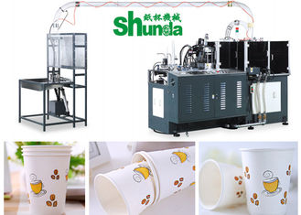China Small Paper Coffee Cup Making Machine With High Speed 100-130 pcs/min supplier