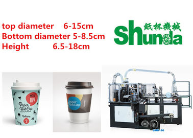 China 100 pcs/min Custom Ice Cream Cup Making Machine With Automatic lubricating supplier