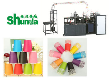 China 2020 Shunda Automatic Paper Tea Cup Making Machine High- Speed 100-145pcs/m supplier