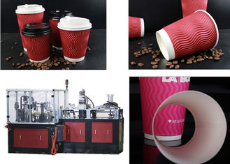 China Ultrasonic Automatic Double Wall Paper Cup / Bowl Sleeve Machine 135-450gram supplier