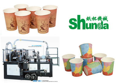China PLC Control High Speed Paper Cup Machine With Automatic Counting System supplier