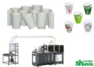 High Speed Paper Cup Machine,Shunda high speed paper cup forming machine with ultrasonic,inspect,digital systems