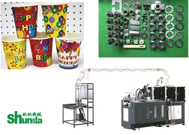 China Paper Tea Cup Making Machine,automatic high speed digital control paper tea cup making machine SMD-90 supplier