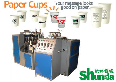 China Automatic Eletricity Heating Paper Cup Machine For Singe PE Coated Paper Fan With Normal Speed 45-50 PCS supplier