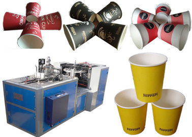 China High speed Disposable Tea Cup Making Machine For Paper Cup Production 2-25oz paper cup forming machine supplier