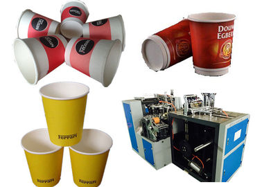 China Hot Drink High Speed Paper Cup Forming Machine Hot Air System supplier