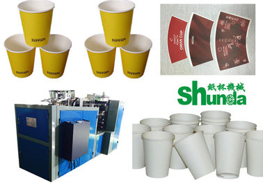 China Auto Disposable Paper Cup Making Machine Ultrasonic&Hot Air Double PE Paper Cup Machine supplier