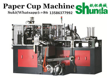 China Automatic Paper Cup Making Machine For Hot And Cold Drink Cups Paper Cup Forming Machine With Hot Air supplier
