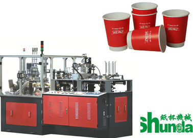 China Economical Double Wall Paper Cup Machine with ultrasonic / inspect / pack system supplier
