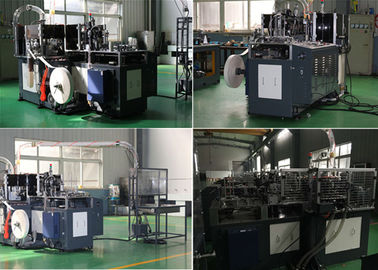 China Automatic Paper Tea Cup Making Machine 11 KW With Three Phase four wire disposable paper cup forming machine supplier