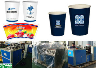 China 45-50pcs / Min Paper Cup Forming Machine 135-300 Gsm Single PE COOPER bearing paper cup making machine supplier